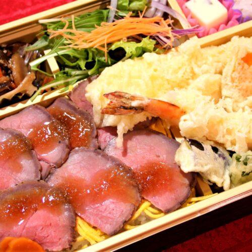 ローストビーフ天ぷら弁当