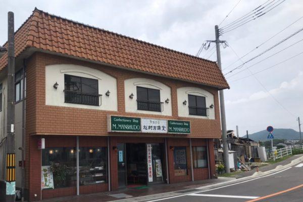 matsumura-1.jpg