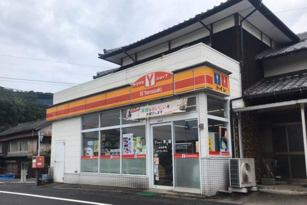 yshop-izmumiya-1.jpg