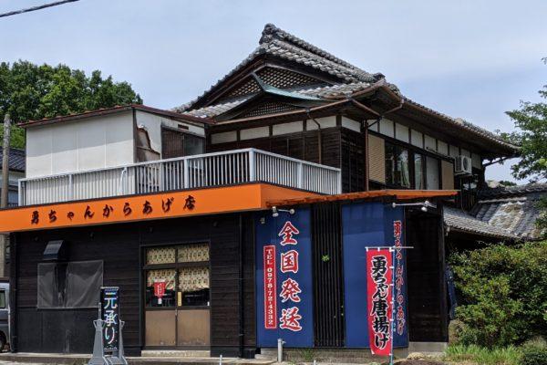 yu-chan-karaage